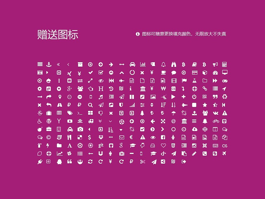 广西师范大学PPT模板下载_幻灯片预览图34