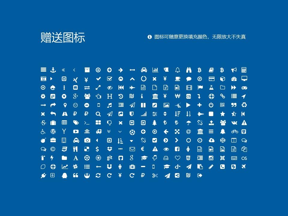 湖南吉利汽车职业技术学院PPT模板下载_幻灯片预览图34
