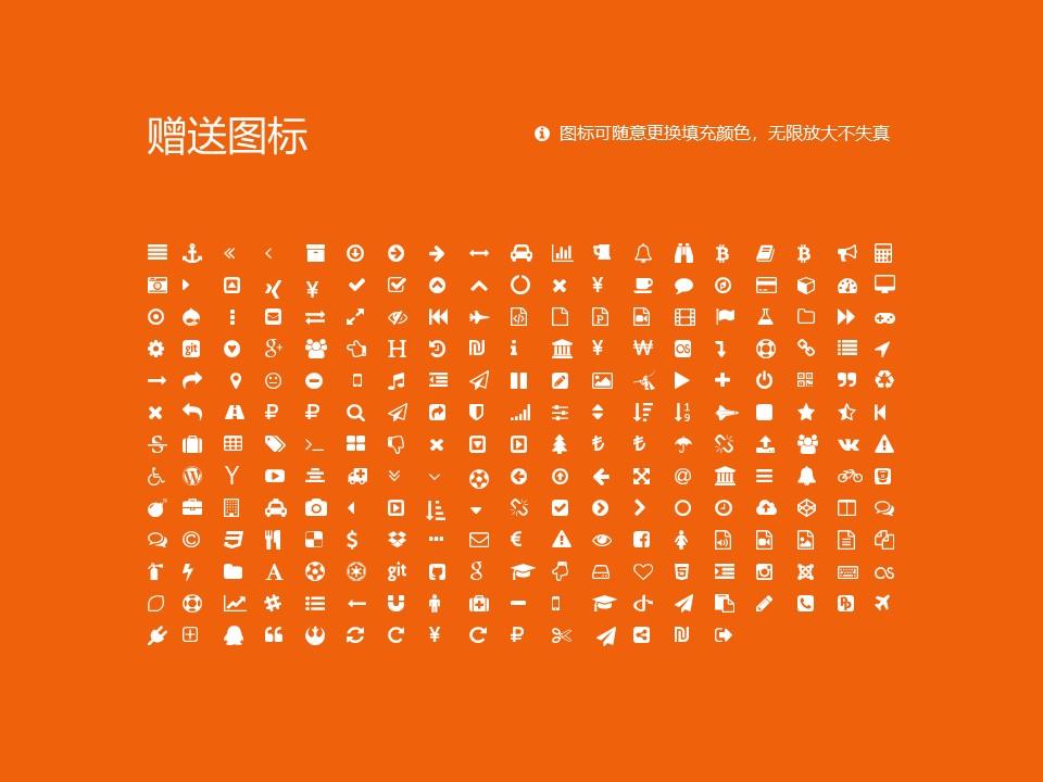 湖南有色金属职业技术学院PPT模板下载_幻灯片预览图34