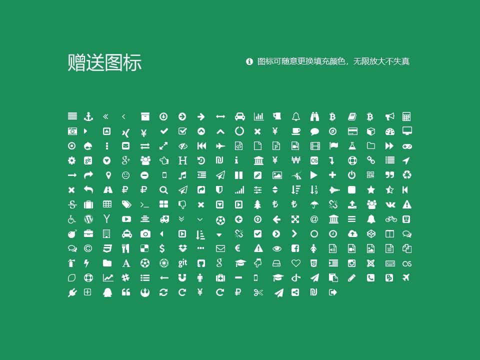 湖南食品药品职业学院PPT模板下载_幻灯片预览图34