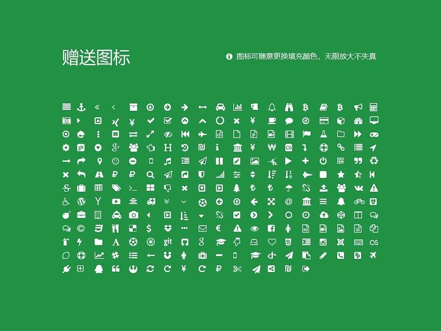 四川管理职业学院PPT模板下载_幻灯片预览图34
