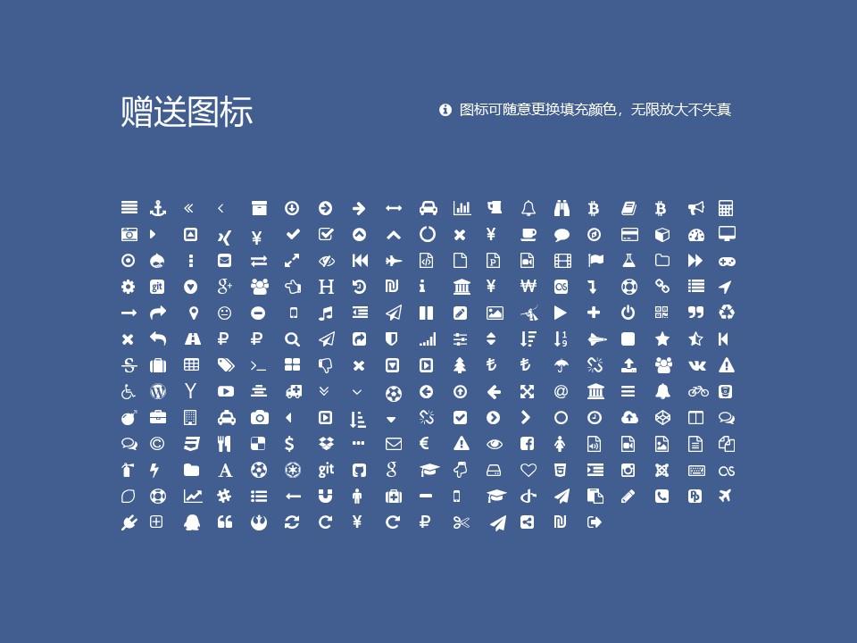 四川文化传媒职业学院PPT模板下载_幻灯片预览图34