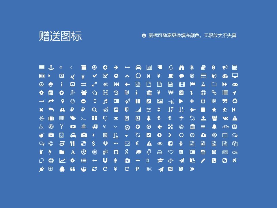 信阳涉外职业技术学院PPT模板下载_幻灯片预览图34
