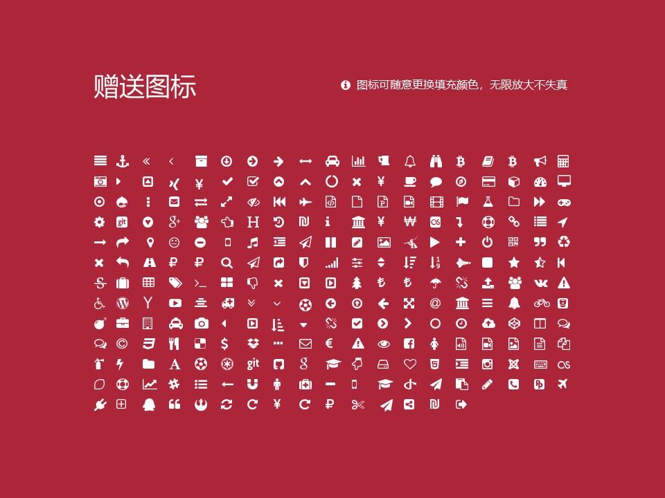 河南护理职业学院PPT模板下载_幻灯片预览图34