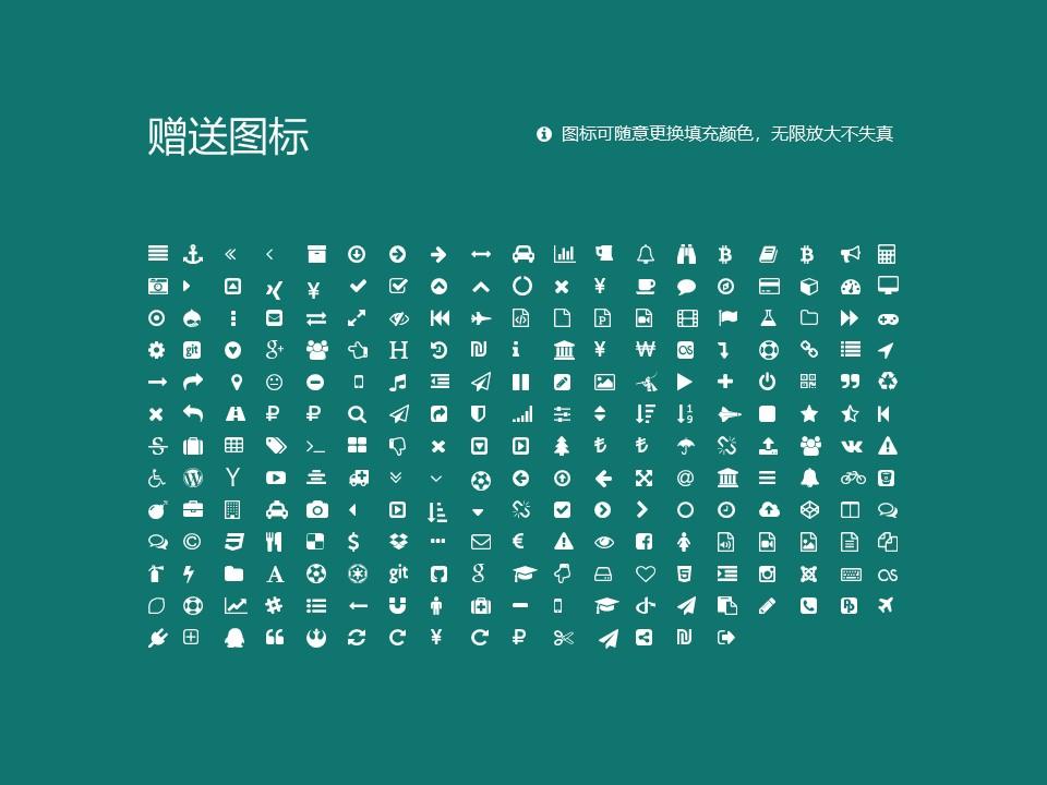 河南应用技术职业学院PPT模板下载_幻灯片预览图34