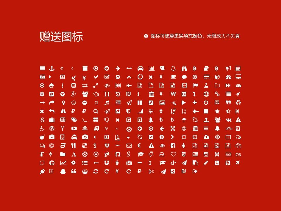 河南艺术职业学院PPT模板下载_幻灯片预览图34