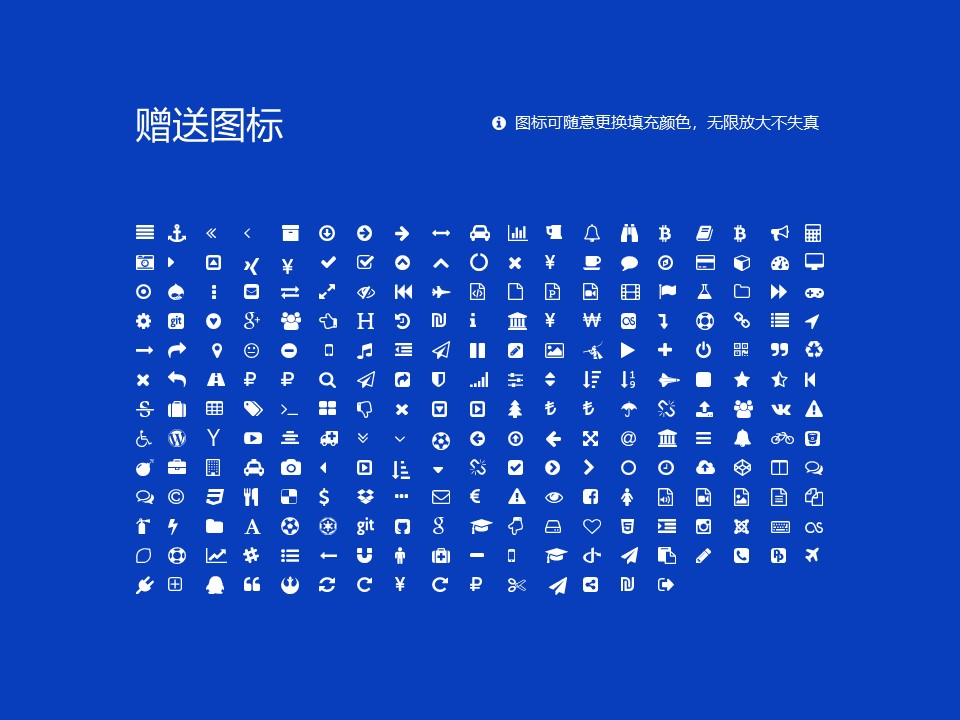 开封文化艺术职业学院PPT模板下载_幻灯片预览图34