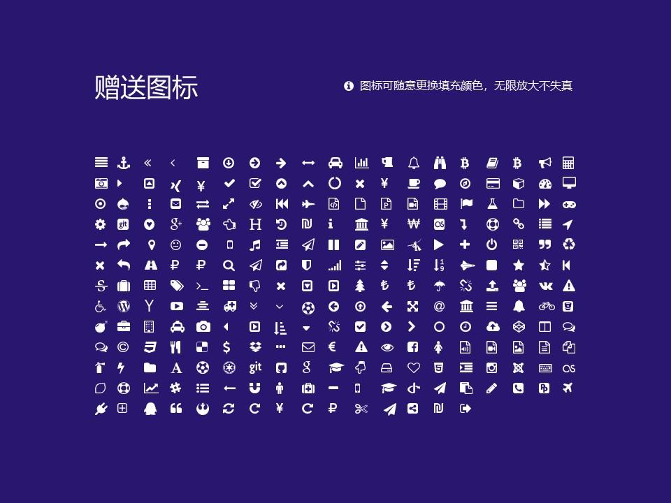 郑州理工职业学院PPT模板下载_幻灯片预览图35