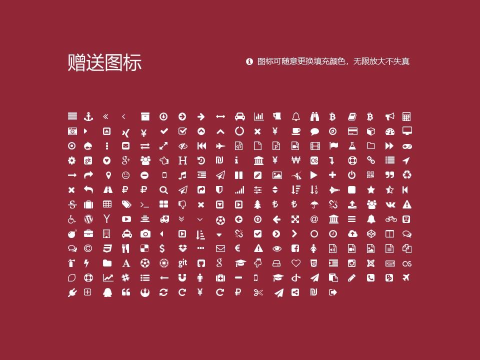 许昌陶瓷职业学院PPT模板下载_幻灯片预览图34