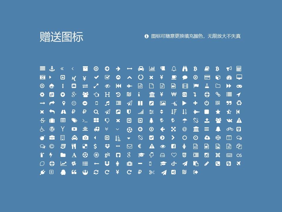 郑州城市职业学院PPT模板下载_幻灯片预览图34