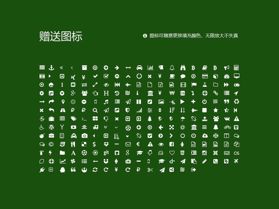 河南建筑职业技术学院PPT模板下载_幻灯片预览图34