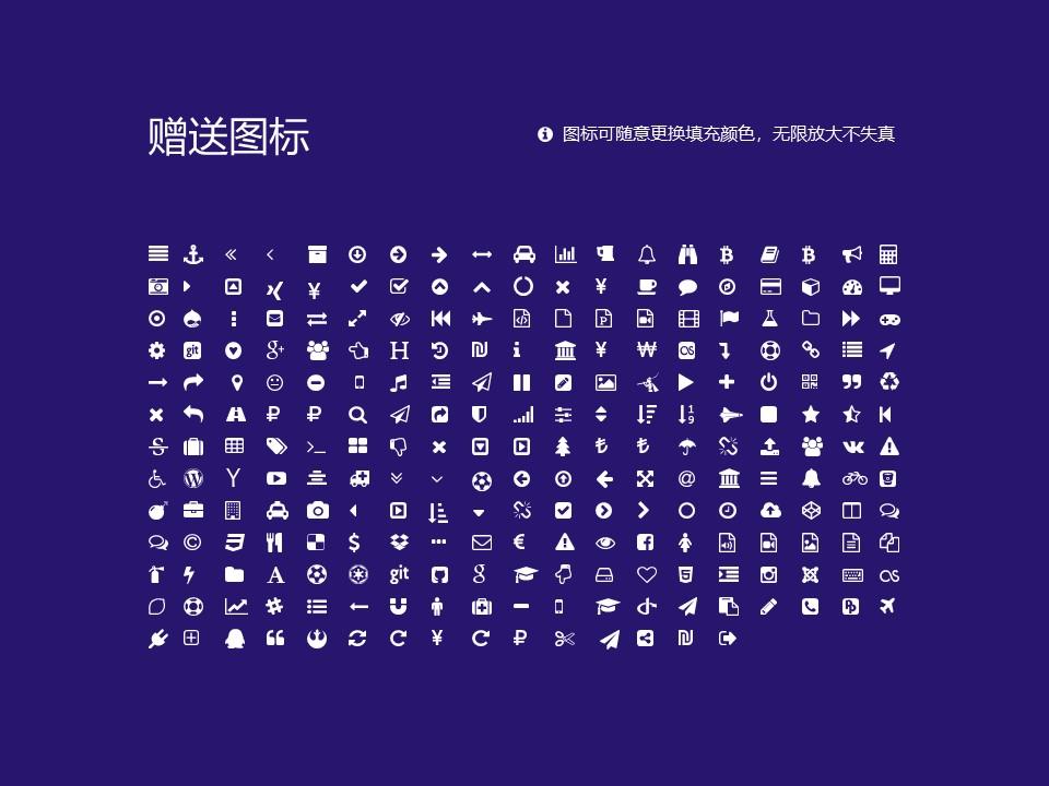 郑州电力职业技术学院PPT模板下载_幻灯片预览图34