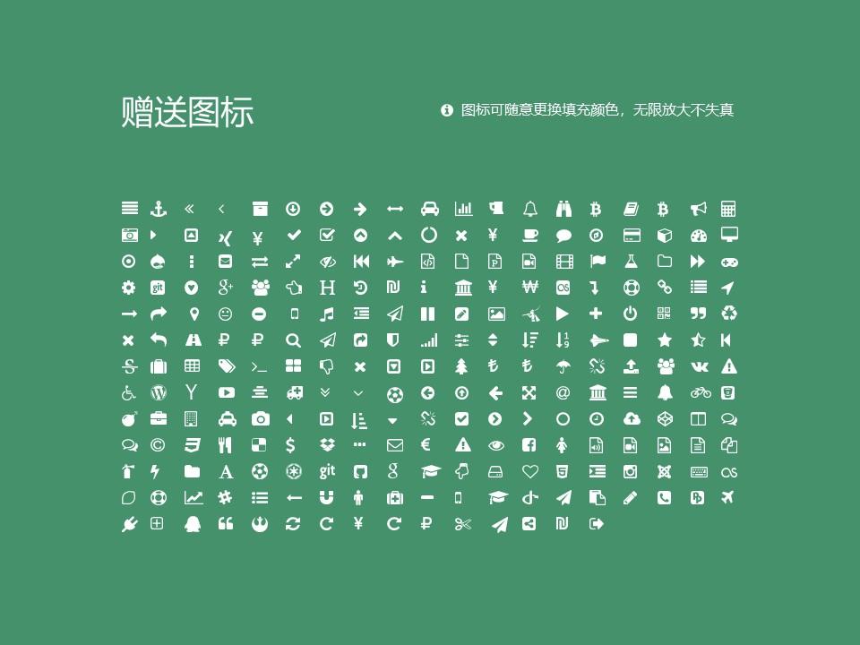 河南林业职业学院PPT模板下载_幻灯片预览图57