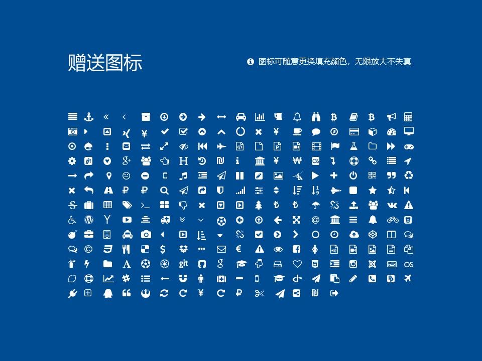 河南工业和信息化职业学院PPT模板下载_幻灯片预览图34