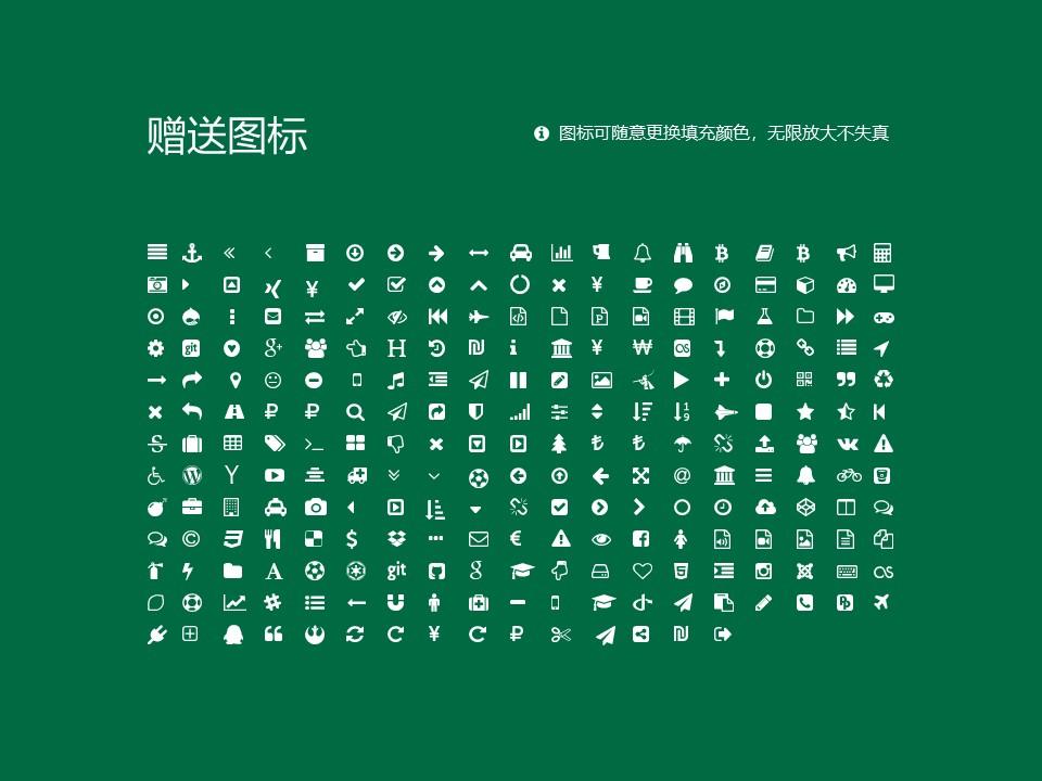 三门峡职业技术学院PPT模板下载_幻灯片预览图34
