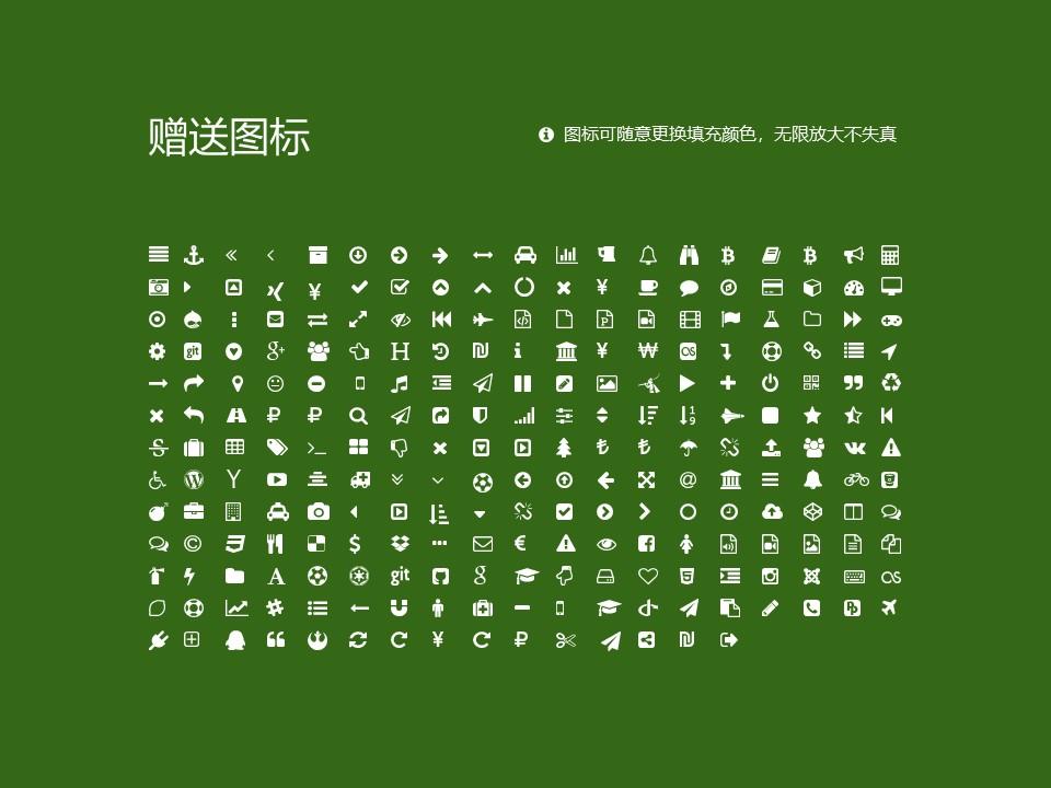 商丘医学高等专科学校PPT模板下载_幻灯片预览图34