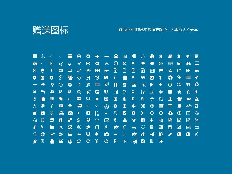 焦作师范高等专科学校PPT模板下载_幻灯片预览图34