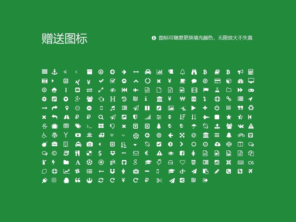 郑州澍青医学高等专科学校PPT模板下载_幻灯片预览图34