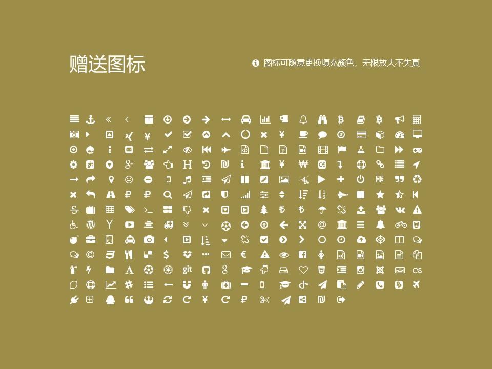 河南医学高等专科学校PPT模板下载_幻灯片预览图34