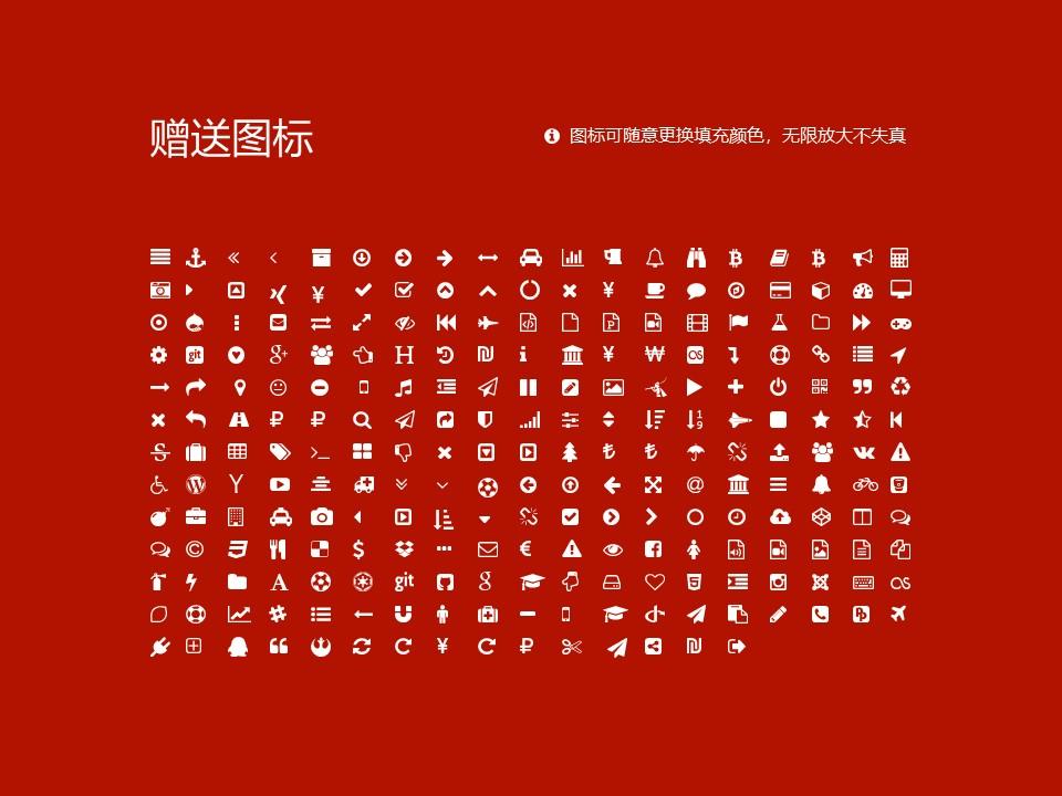 河南财政金融学院PPT模板下载_幻灯片预览图34