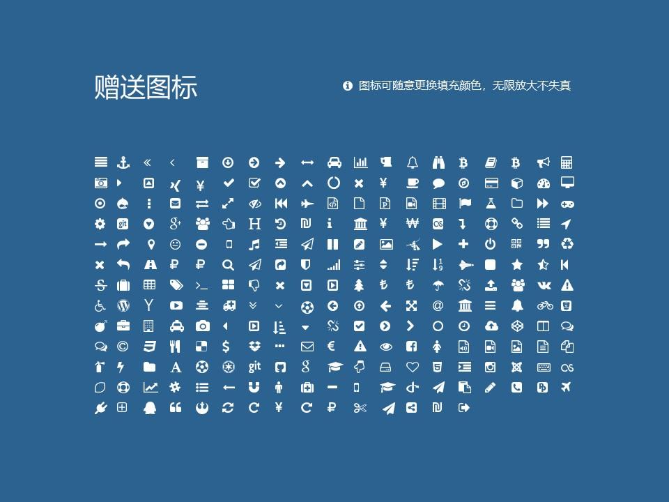 郑州升达经贸管理学院PPT模板下载_幻灯片预览图34