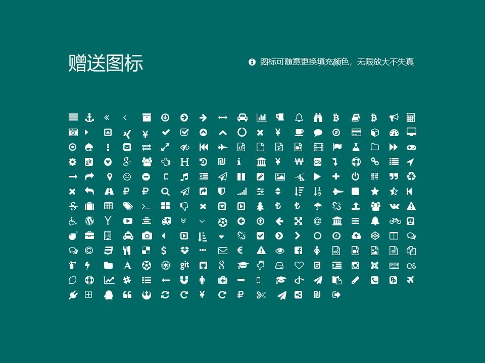 郑州幼儿师范高等专科学校PPT模板下载_幻灯片预览图34