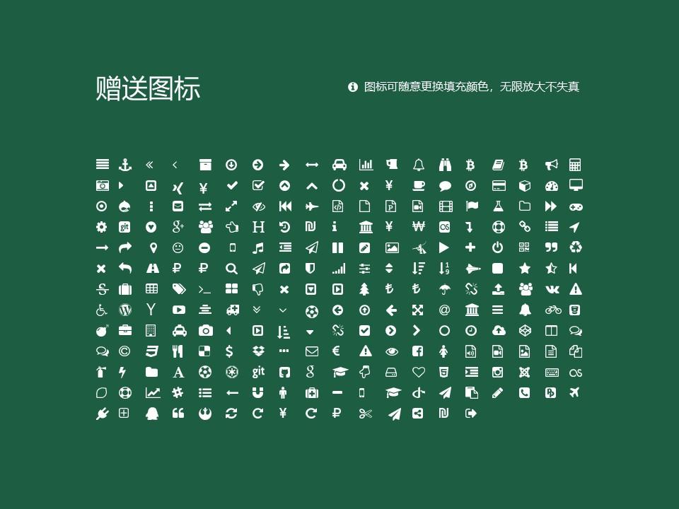 信阳农林学院PPT模板下载_幻灯片预览图34