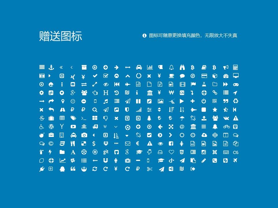 新乡学院PPT模板下载_幻灯片预览图34