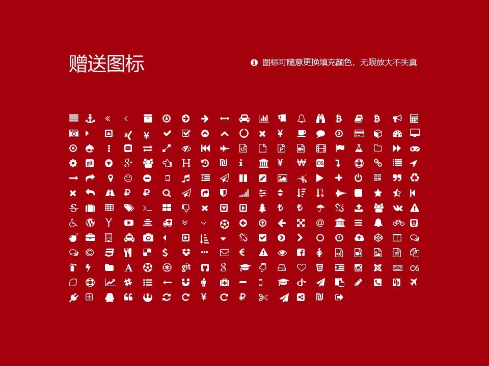 商丘师范学院PPT模板下载_幻灯片预览图34