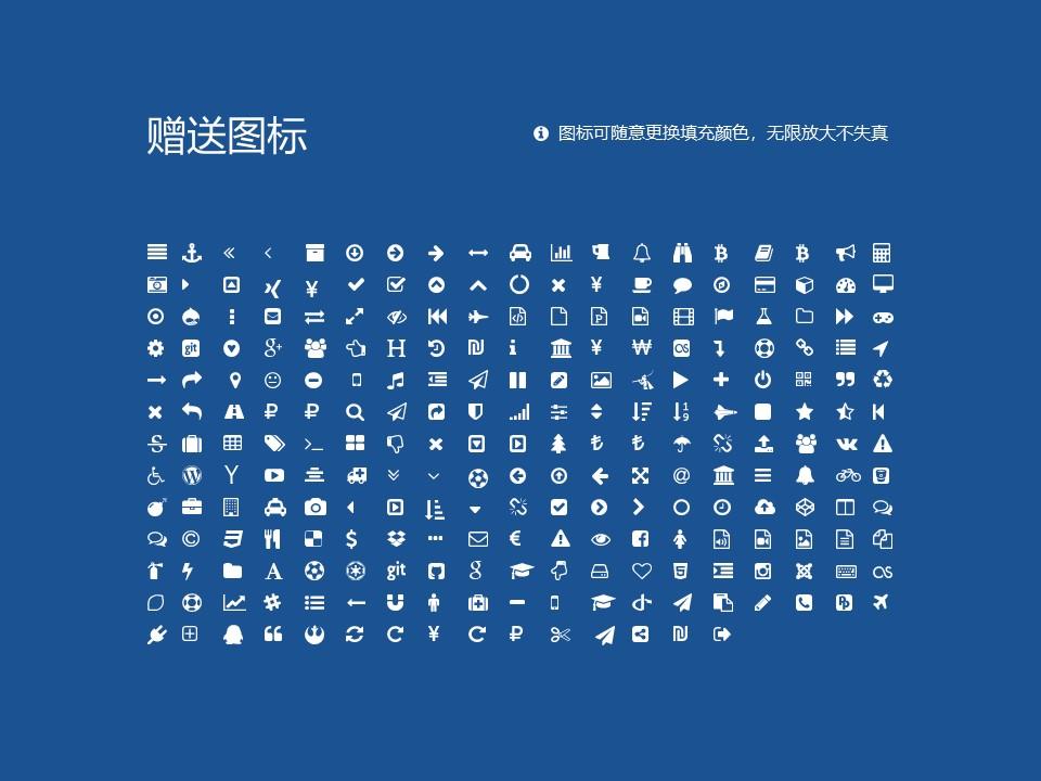 湖南交通职业技术学院PPT模板下载_幻灯片预览图34