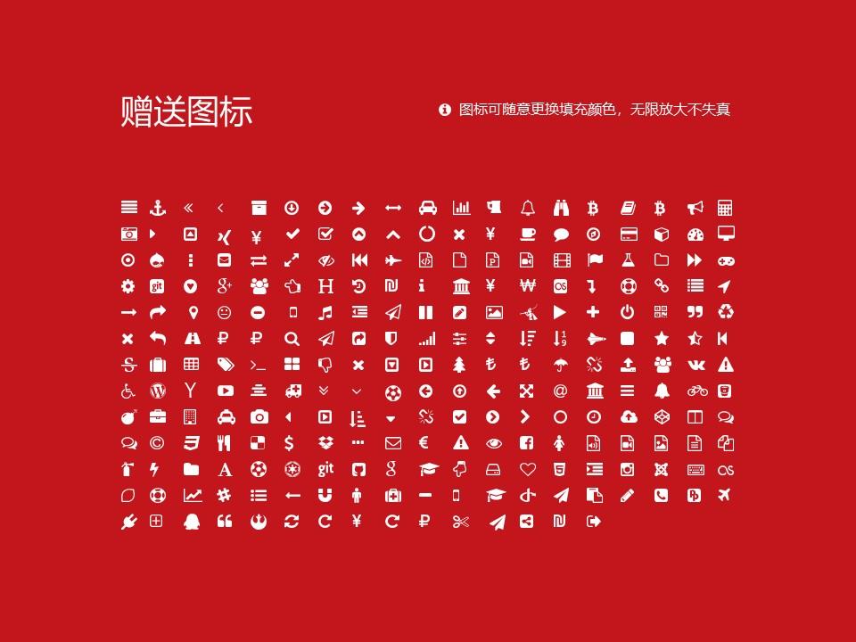 湖南商务职业技术学院PPT模板下载_幻灯片预览图34