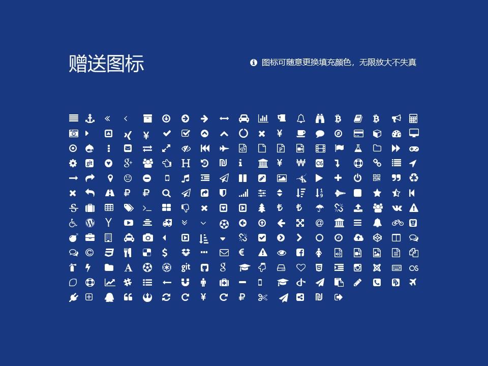 安阳工学院PPT模板下载_幻灯片预览图34