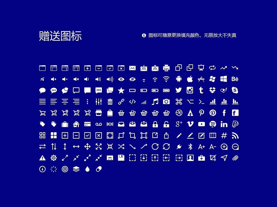 河南大学PPT模板下载_幻灯片预览图33