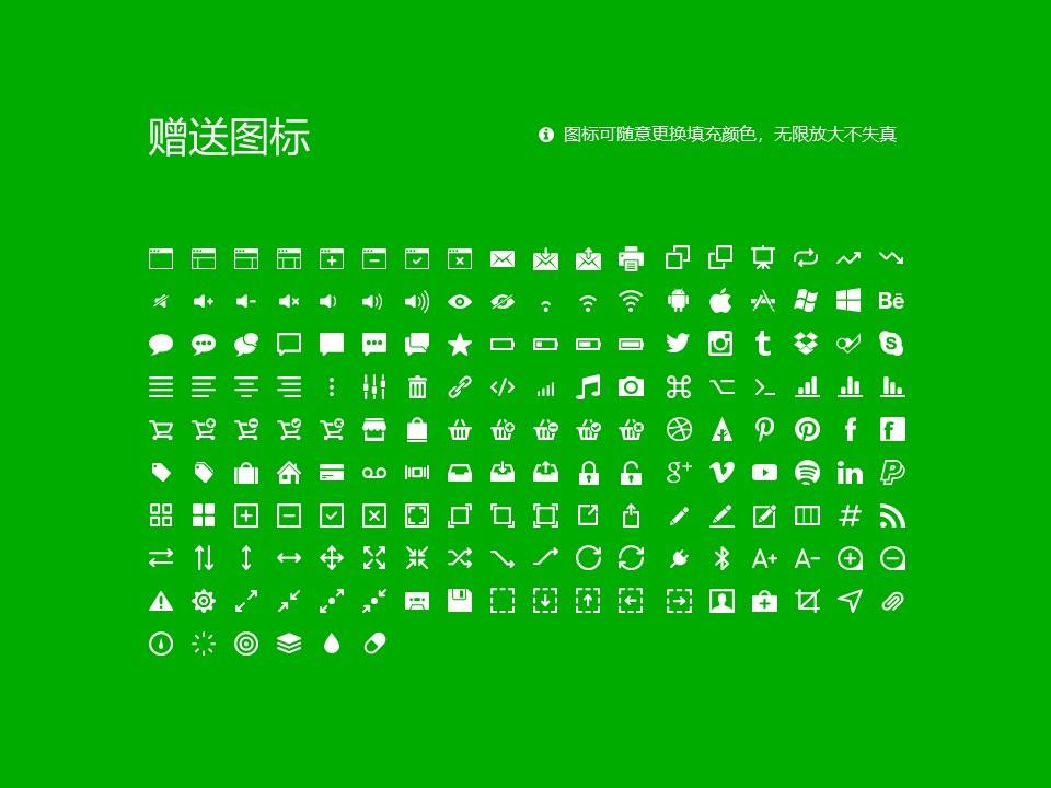 河南农业大学PPT模板下载_幻灯片预览图33