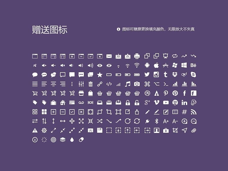 河南科技大学PPT模板下载_幻灯片预览图33