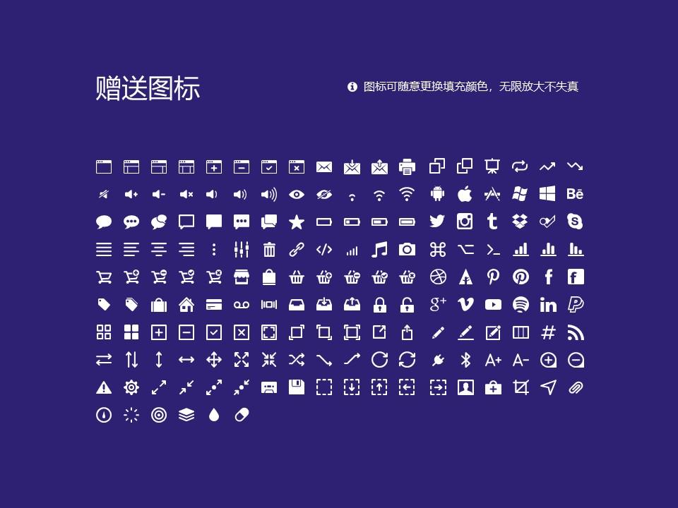 河南工业大学PPT模板下载_幻灯片预览图33