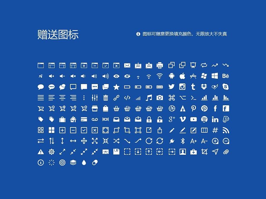 华北水利水电大学PPT模板下载_幻灯片预览图33