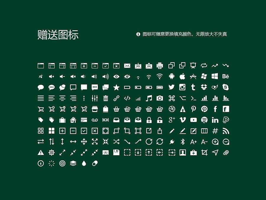 郑州大学PPT模板下载_幻灯片预览图33