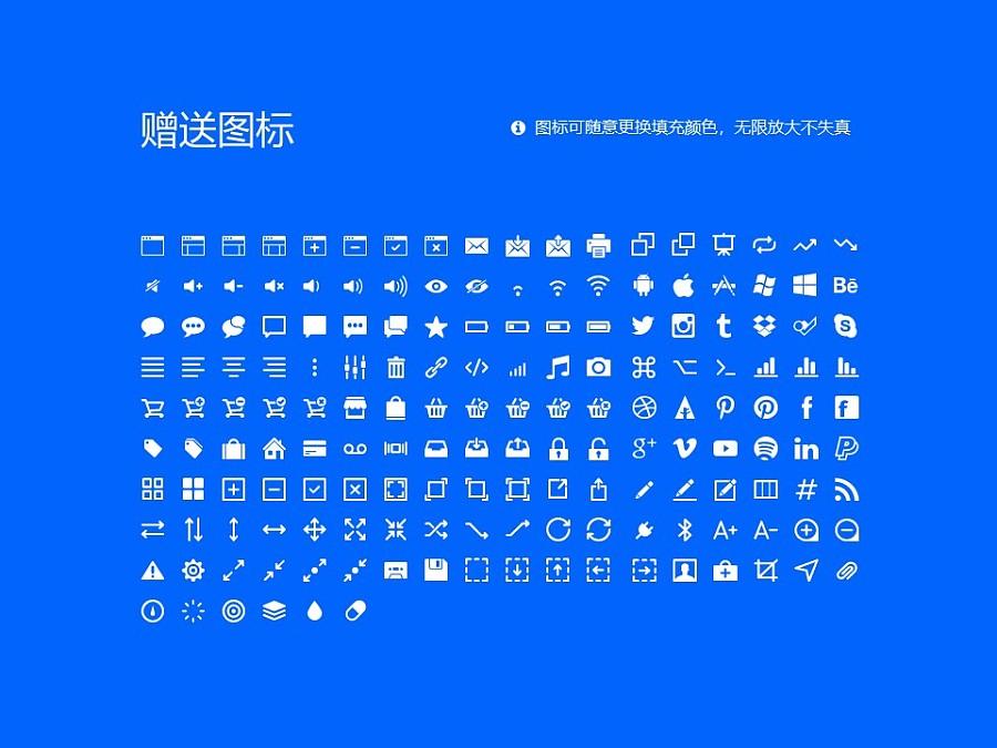 绵阳师范学院PPT模板下载_幻灯片预览图33