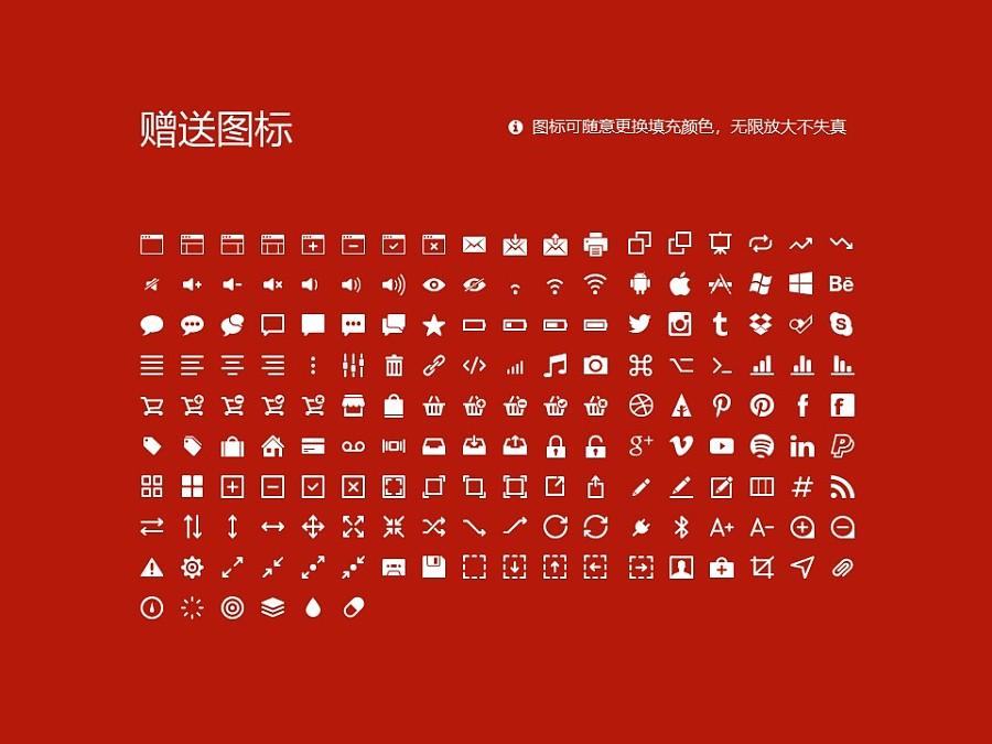 成都中医药大学PPT模板下载_幻灯片预览图33