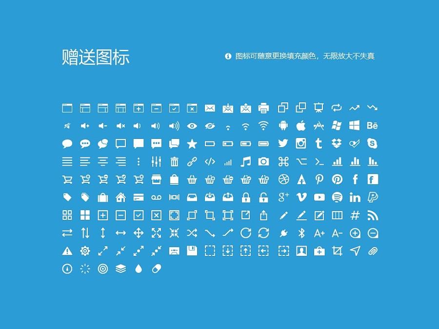 海南外国语职业学院PPT模板下载_幻灯片预览图33