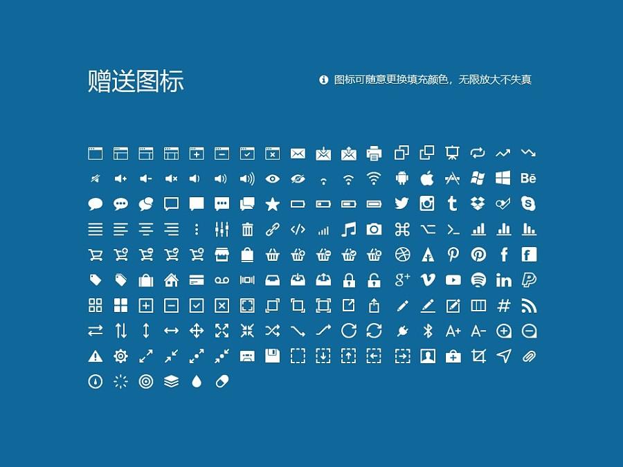 三亚理工职业学院PPT模板下载_幻灯片预览图33