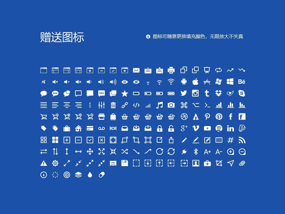 贵阳护理职业学院PPT模板_幻灯片预览图33