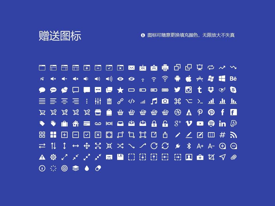 贵州轻工职业技术学院PPT模板_幻灯片预览图33