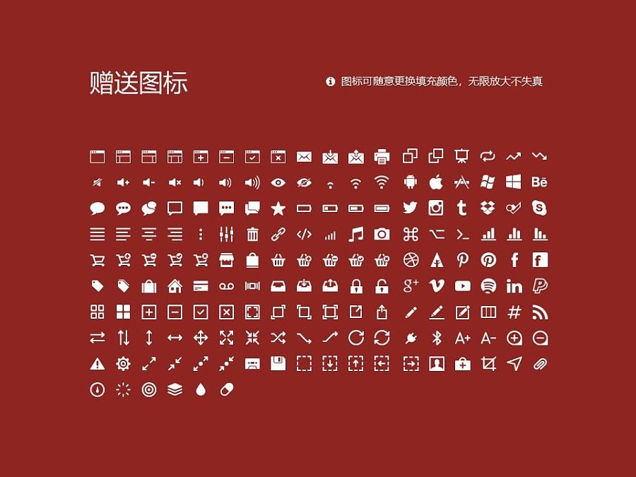 黔西南民族职业技术学院PPT模板_幻灯片预览图33