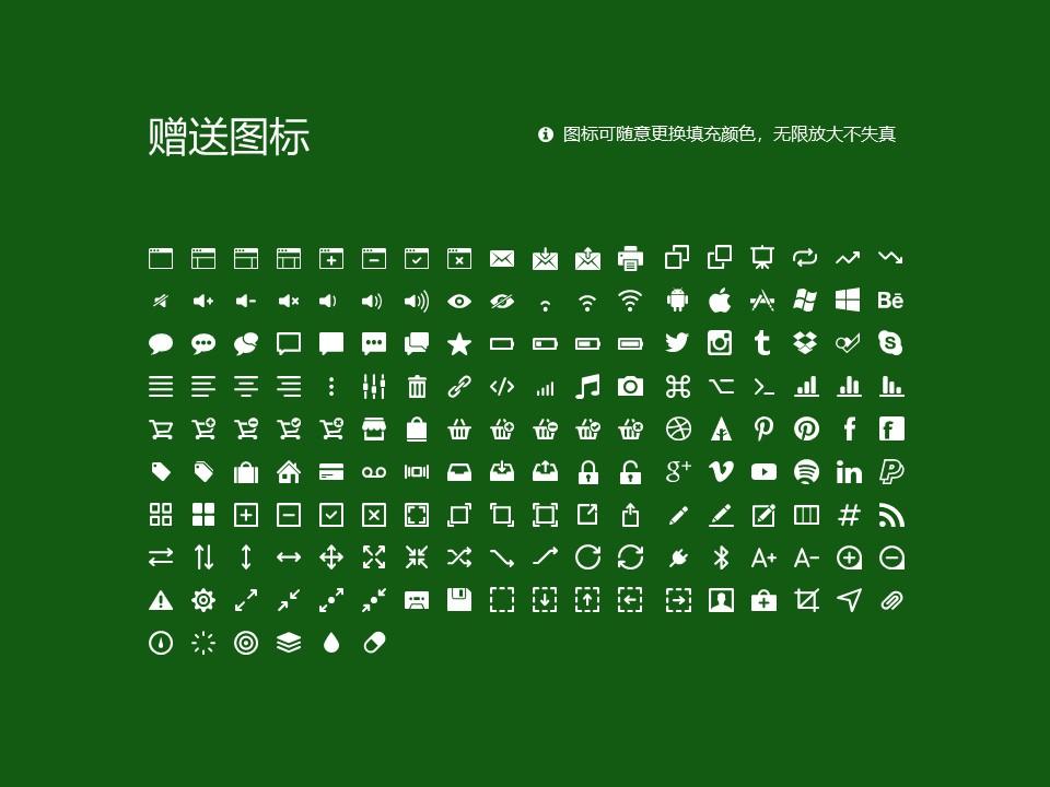 铜仁职业技术学院PPT模板_幻灯片预览图33