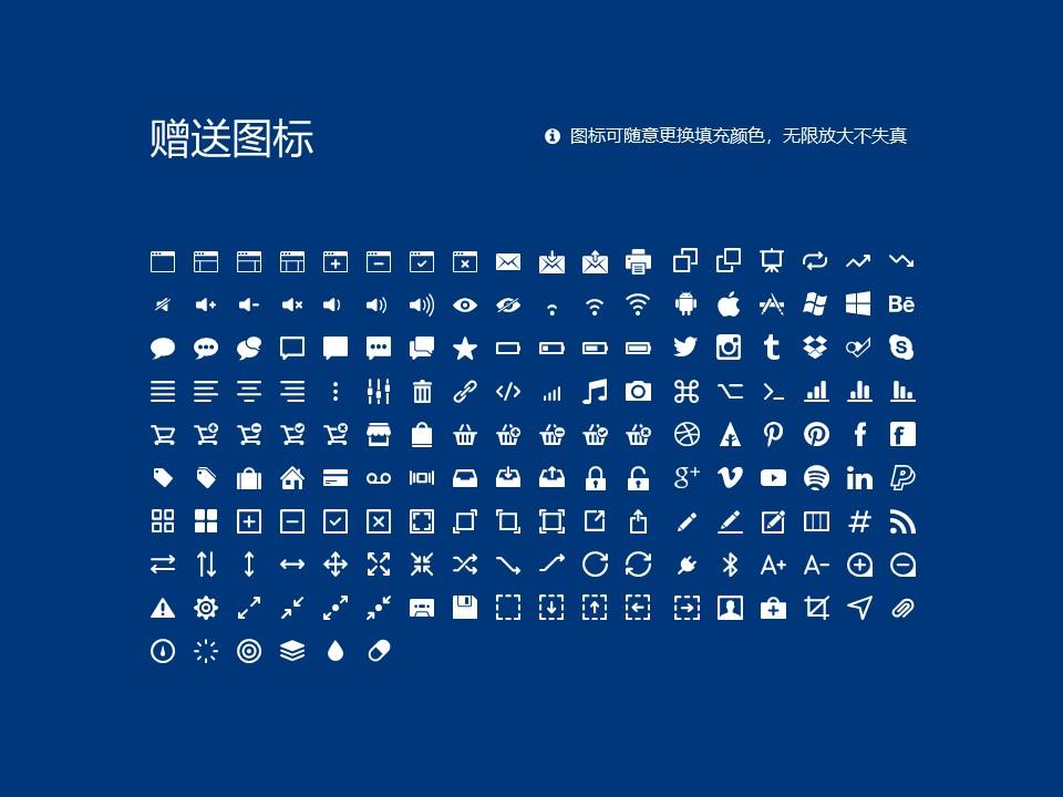 贵州电力职业技术学院PPT模板_幻灯片预览图33