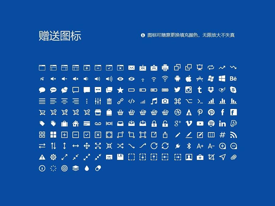 黔东南民族职业技术学院PPT模板_幻灯片预览图33