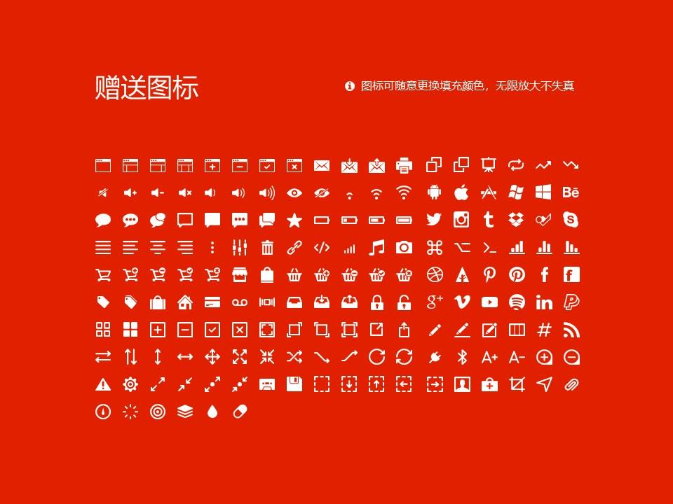 贵州盛华职业学院PPT模板_幻灯片预览图33