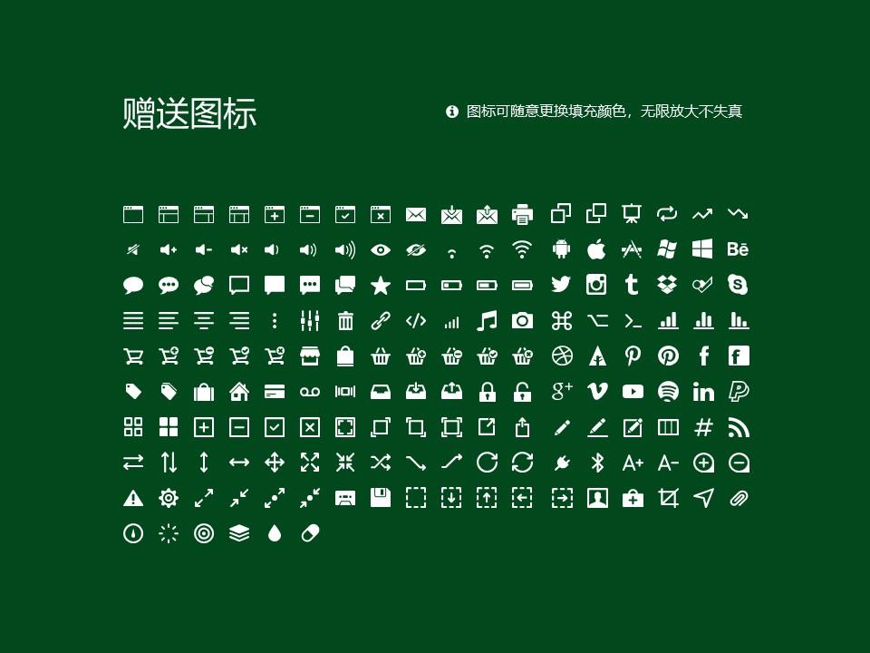 贵阳幼儿师范高等专科学校PPT模板_幻灯片预览图33